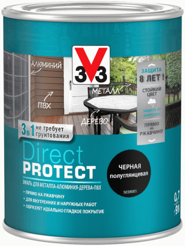 Direct Protect B 2,5